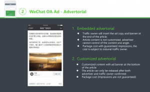WeChat official account ad - advertorial