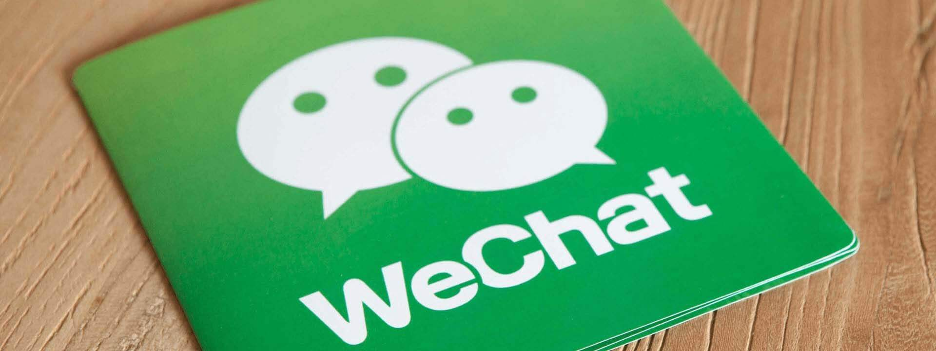 How Western companies can register for an official WeChat account