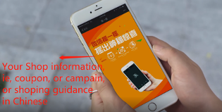 WeChat-shooping-guide-surfstr.com